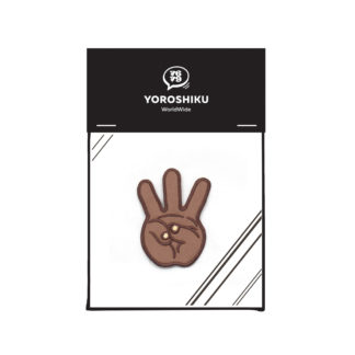 Hip Hop Embroidery Patches: iii (Hand Sign) - pack 4