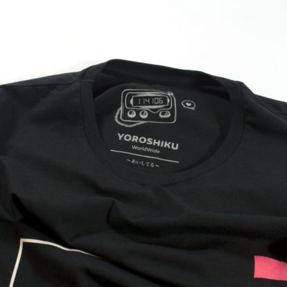 Pager: Japanese Cartoon Organic Black Tee - neck